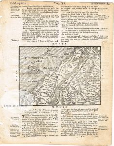אתר ארץ ישראל, EretzIsrael.co.il, אוסף גמליאל, מפות עתיקים, ספרים עתיקים, מפה עתיקה,