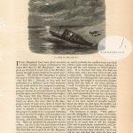 אתר ארץ ישראל, EretzIsrael.co.il, אוסף גמליאל, מפות עתיקים, ספרים עתיקים, רוב רוי, ירדן,