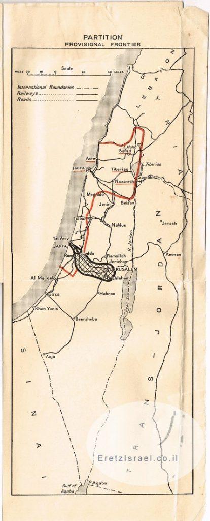 """דו""""ח ועדת פיל 1937 - EretzIsrael.co.il"""