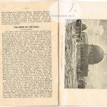 1950 מדריך הר הבית – המועצה המוסלמית העליונה. אתר ארץ ישראל