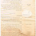 1922 (21)