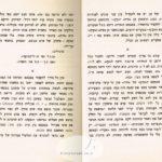 EretzIsrael-1930-Jabotinsky (15)