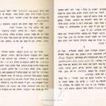EretzIsrael-1930-Jabotinsky (16)