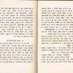 EretzIsrael-1930-Jabotinsky (20)