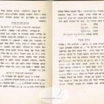 EretzIsrael-1930-Jabotinsky (8)