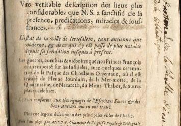 אתר ארץ ישראל, EretzIsrael.co.il, אוסף גמליאל, מפות עתיקות, ספרים עתיקים,